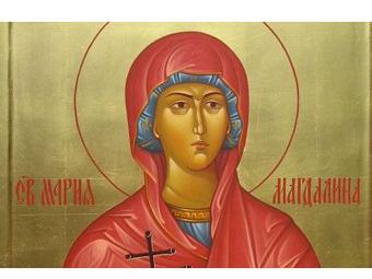 Православната