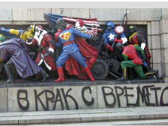 Армия стана армия от комикс герои